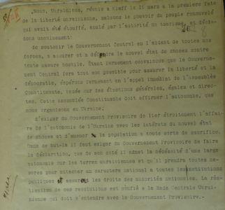 Текст перекладу французькою мовою Резолюції Українського громадянства на народному зібранні, підготовлений Народним міністерством закордонних справ УНР для публікації закордоном. 19 березня 1917 р.