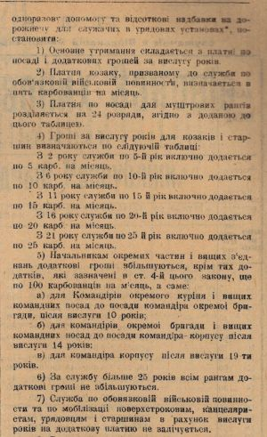 14-2-1062-2-2-37зв-3