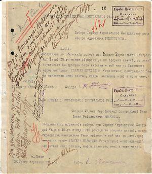 Заяви шоферів Української Центральної Ради про виплату коштів. 27, 31 березня 1918 р.