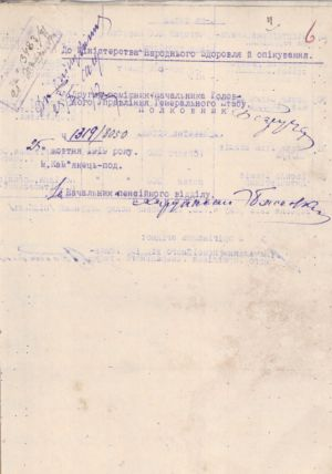 Список убитих та померлих від поранень вояків 8-го пішого Чорноморського залізного козацького полку. 25 жовтня 1919 р.