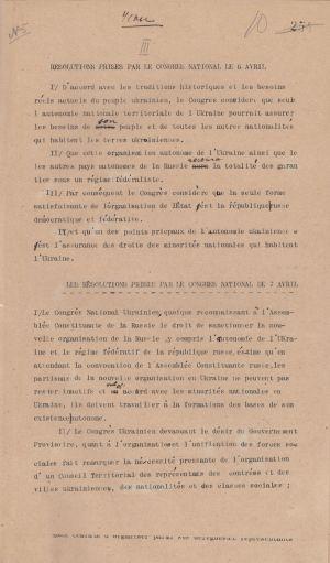 Текст перекладу французькою мовою Резолюції Українського національного конгресу, підготовлений Народним міністерством закордонних справ УНР для публікації закордоном.
