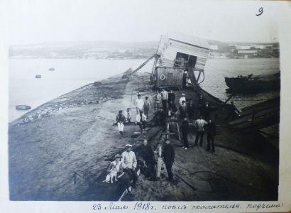 Фотокартки, зроблені після остаточного підйому лінійного корабля «Імператриця Марія» у м. Севастополь. 23 травня 1918 р.