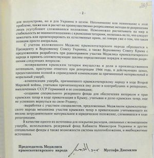 Звернення Меджлісу кримськотатарського народу...