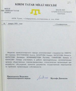 Повноваження спеціалістів Меджлісу кримськотатарського народу...
