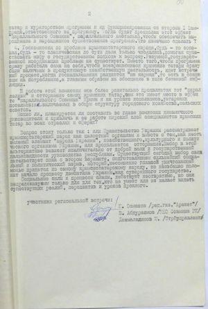 Лист Інформаційної робочої групи Національного руху кримських татар...