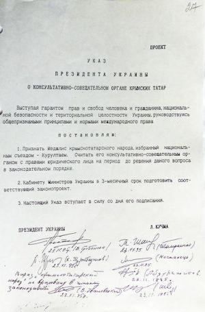 Проект Указу Президента України «Про консультативно-дорадчий орган кримських татар...