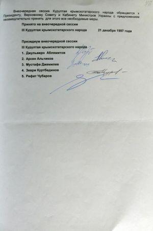 Звернення позачергової сесії ІІІ Курултаю кримськотатарського народу...