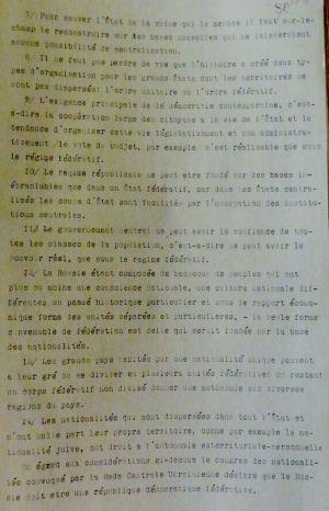 Текст перекладу французькою мовою Резолюції З'їзду Народів, зібраного в Києві за ініціативою УЦР, підготовлений Народним міністерством закордонних справ УНР для публікації закордоном. 8-15 вересня 1917 р.
