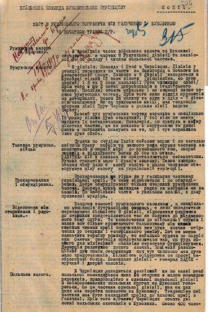 Звіт Військової команди Буковинських Стрільців про події на кордоні Галичини та Буковини. 9 травня 1919 р.