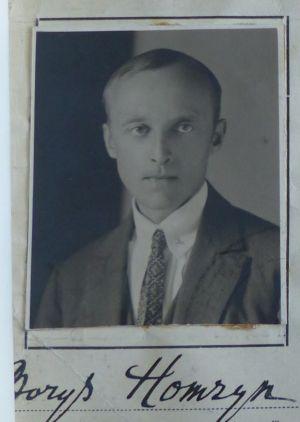 Автобіографія та фотокартка Б. Гомзина, якому 7 червня 1917 р. виповнилося 30 років. 1929 р.