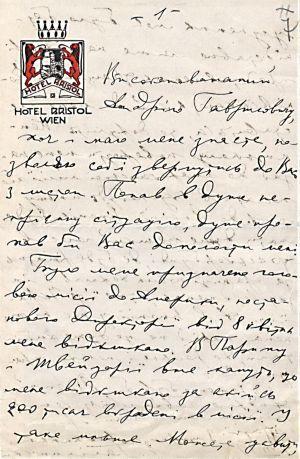 Лист колишнього голови Дипломатичної місії УНР у США Є. Голіцинського члену Директорії УНР А. Макаренку про безпідставне звинувачення його у розкраданні коштів. 7 липня 1919 р.