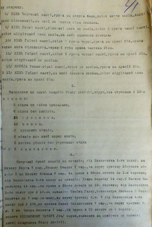 Наказ І-ої Української дивізії про від'їзд дивізії з с. Голоби Ковельсьеого повіту тощо. 11 березня 1918 р.