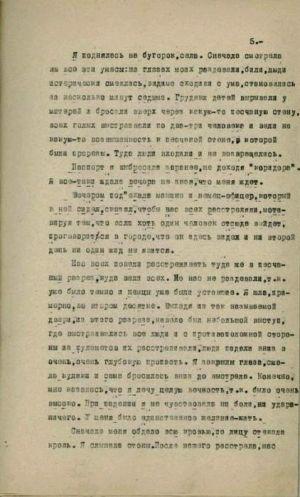 Із стенограми спогадів Пронічевої Д. М. про катування та знищення єврейського населення у Бабиному Яру м. Києва. 24 квітня 1946 р.