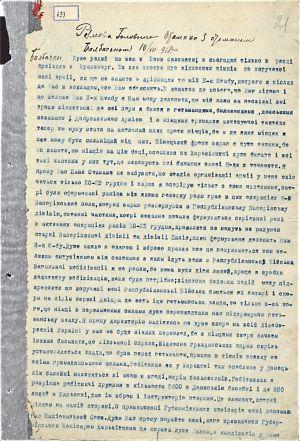 Текст розмови Головного отамана Військ УНР С. Петлюри з отаманом П. Болбочаном. 10 грудня 1918 р.