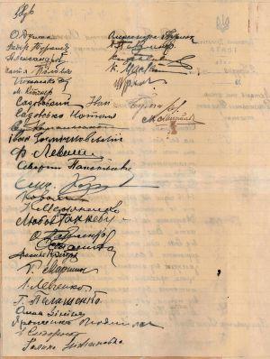 Прохання акторів та декораторів Державного драматичного театру до керівництва про підвищення платні через дорожнечу. 9 грудня 1918 р.