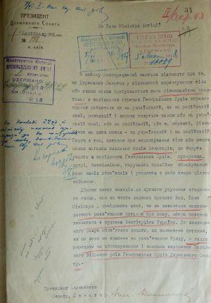 Лист Президента Державного сенату Міністру юстиції УД про законодавче розв'язання питання про мову. 1 листопада 1918 р.