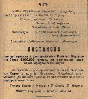 13-1062-2-2-37зв-1