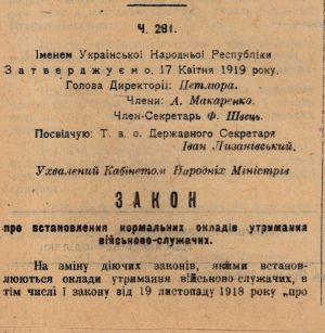14-1062-2-2-37зв-2
