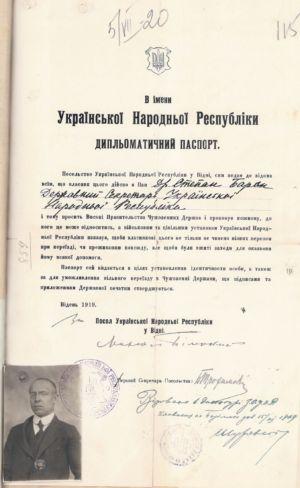 Дипломатичний паспорт Української Народної Республіки на ім'я Державного секретаря УНР С. Барана, виданий Посольством УНР у Відні. Не пізніше 15 листопада 1919 р.