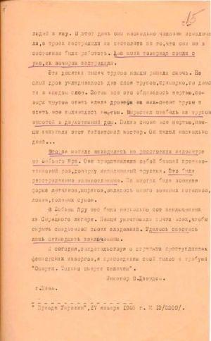 """Із статті інженера Давидова В. в газеті """"Правда України"""" про спробу нацистських окупантів приховати сліди злочинів у Бабиному Яру. 17 січня 1946 р."""